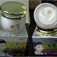 harga Cream Malam Yu Chun Mei - Cordyceps B Tokopedia.com