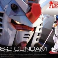 RG RX 78-2 GUNDAM