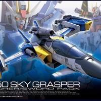 RG SKYGRASPER LAUNCHER/SWORD PACK
