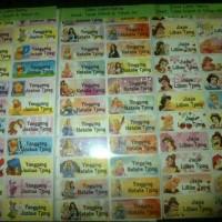 Jual sticker label nama anak karakter waterproof Murah