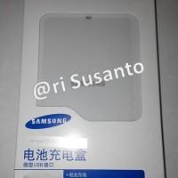 Desktop Charger Samsung Galaxy Mega 6.3 i9200 (acc by samsung)