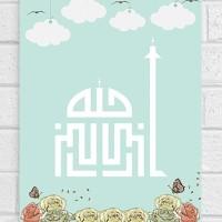 Home decor Kaligrafi Takbir Premium Canvas