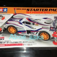 harga Tamiya Starter Pack Ma Power Spec ( Blast Arrow) Tokopedia.com