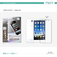 Nillkin Anti-glare Oppo Find Way S U707t