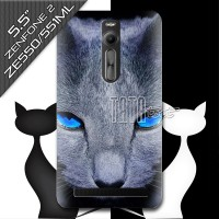 harga Hard Case Back Cover Asus Zenfone 2 Ze551ml Ze550ml - Cat Eyes Tokopedia.com