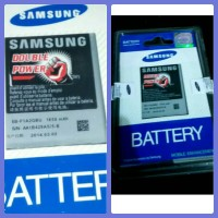 Battery Samsung Galaxy S2 1650mAh DOUBLE POWER