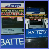 Battery  Samsung Galaxy S4 I9500 2600mAh DOUBLE POWER