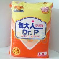 harga Dr.p Special Pampers Dewasa Size L 8 Tokopedia.com