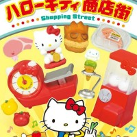 harga Re-ment Hello Kitty Shopping Street Set Of 8 Tokopedia.com