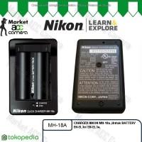Charger Nikon MH-18A for EN-EL3e, EN-EL3a, D700