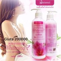 HANASUI BODY SERUM GLUTA200000