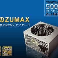 Power Supply Zumax ZU-500W with 80 Bronze