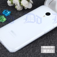 harga Casing MeiZu M2 Note - Semi Transparan Jelly Case / softcase / Silikon Tokopedia.com