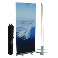 Jual Banner Stand (Tiang Kakian) Model Roll Up Aluminium Ukuran 80x200 Asli Murah