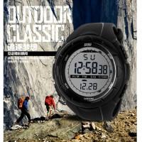 Jam tangan SKMEI S-Shock Sport Watch Water Resistant 50m DG1025 Black