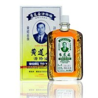 Wong To Yick wood lock medicated oil