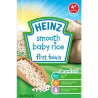 Heinz Smooth Baby Rice First Foods - Bubur Bayi MPASI