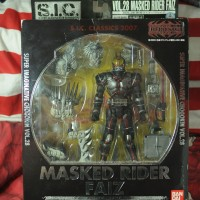 SIC Kamen Rider Faiz (MIB)