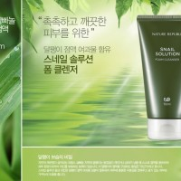 SNAIL SOLUTION FOAM CLEANSER NATURE REPUBLIC (SAMPLE SACHET)