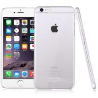 harga Case Iphone 6+ (6 Plus 5.5