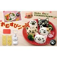 harga Cat Onigiri Set Original Arnest  Bento Cetakan Nasi Rice Mold Mould Tokopedia.com