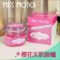 Miss Moter Facial Wax Pink
