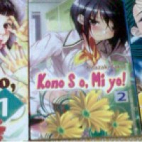 Komik Dewasa 21+ Kono So Miyo 1-3