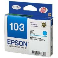 EPSON 103 Cyan