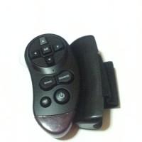 harga Steering Remote/Remote Stir Universal Tokopedia.com