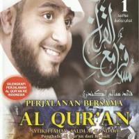 DVD Original Perjalanan Bersama AlQur'an Bersama Syeikh Al-Kandary