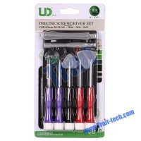 Obeng 11 In 1 Multifunction Repair Tools Precise Screwdriver Set Kit