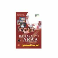 VCD Original BAHASA ARAB Untuk Pemula Jilid 1
