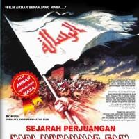 DVD Original AR RISALAH Sejarah Perjuangan Nabi Muhammad SAW