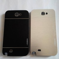 Case Samsung Galaxy Note Ii (n7100)