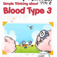 harga Simple Thinking About Blood Type 3 By Park Dong Sun Tokopedia.com