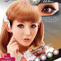 Softlens Coco Eye Lavender Gray (Abu-abu)