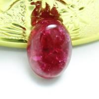 harga Batu Siam Merah Pecah Seribu Tokopedia.com