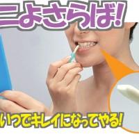Hyper Dental Peeling Stick Alat Kesehatan Pemutih Gigi Kebersihan Mulu