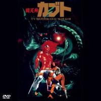 DVD Anime Karasu Tengu Kabuto