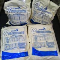 harga NUTRINOS 1KG(susu PAKAN ternak/SUPLEMEN untuk ternak SAPI dan UNGGAS) Tokopedia.com