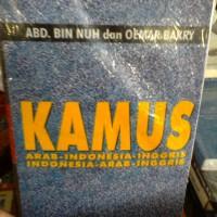 kamus 3 bahasa arab-inggrs-indo by oemar bakrie