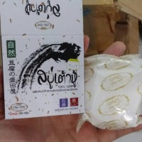SABUN TAHU / TOFU SOAP by SKIN WHITE