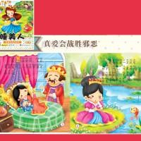Buku Bahasa Mandarin - K03 Shui mei ren [ Sleeping beauty ]