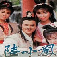 harga Luk Siu Fung 1986 Tokopedia.com