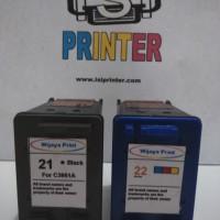 HP 21 Black Ink Cartridge ( C9351AN )