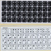 Jual Stiker Keyboard Arabic (stiker huruf arab untuk keyboard PC, Laptop) Murah
