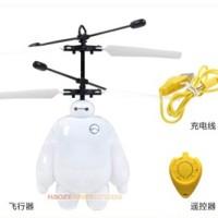 Flying Doll BAYMAX big hero 6 boneka terbang charger usb kids game