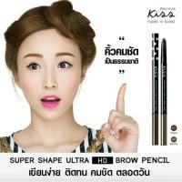 Malissa Kiss Super Shape Ultra Hd Eyebrow Pencil