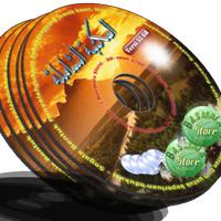 4 DVD Maktabah Syamilah versi Lima Puluh Tiga GB - basmala store