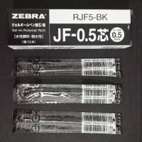 Harga refill pena bolpen zebra 0 5 mm tinta hitam   antitipu.com